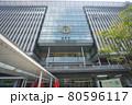 福岡県のJR博多駅 80596117