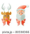 サンタとトナカイの手書き水彩風イラスト 80598366