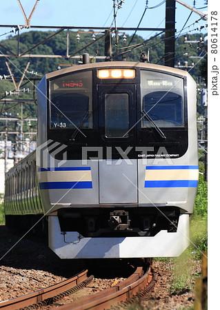 【JR東日本・横須賀線】夏空の下、鎌倉~北鎌倉のカーブを駆け抜けるE217系 80614178