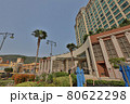 Auberge hotel in Discovery Bay, Lantau island, Hong Kong 16 March 2021 80622298