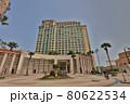 Auberge hotel in Discovery Bay, Lantau island, Hong Kong 16 March 2021 80622534