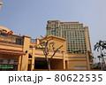 Auberge hotel in Discovery Bay, Lantau island, Hong Kong 16 March 2021 80622535