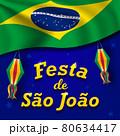 Traditional Brazilian celebration banner. 80634417
