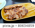 Thai-Style Grilled Pork Skewers (Moo Ping) 80634859