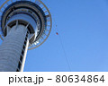New Zealand tourist attraction. Sky Tower bungee jump, Auckland. 80634864