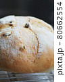 焼き立てパン 80662554