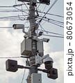 CCTV secure camera on the pole 80673054