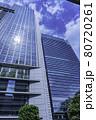 銀座有楽町のオフィスビル(高層ビル) 80720261