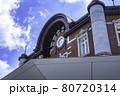 赤レンガの東京駅(千代田区丸の内) 80720314