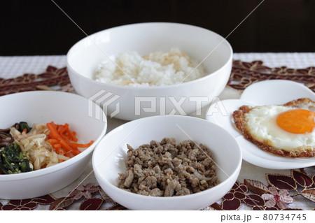 挽肉と目玉焼のビビンパの材料理解 80734745