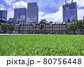 赤レンガ 東京駅前広場からの風景(千代田区丸の内) 80756448