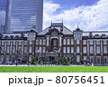 赤レンガ 東京駅前広場からの風景(千代田区丸の内) 80756451