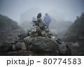 谷川岳の登山風景 80774583