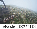 谷川岳の登山風景 80774584