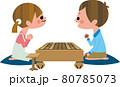 将棋の対戦 80785073