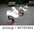 公園の動物遊具002 80785964