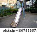 公園の滑り台 80785967