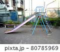 公園,滑り台 80785969