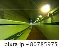 26号線 歩道自転車専用トンネル 80785975