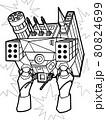 ロボットの塗り絵用線画イラスト(背景有り) 80824699