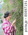 萩とお着物 80897191