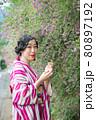 萩とお着物 80897192