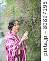 萩とお着物 80897195