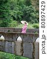 橋ととお着物 80897429