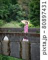 橋ととお着物 80897431