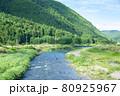 鮎友釣り風景 80925967