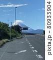 甲府から見た富士山。雲の帽子をかぶってる。 80933904