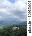 山梨県の珍しい朝の虹。 80933906