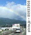 山梨の珍しい朝の雲。 80933908