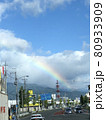 山梨の朝の綺麗な虹 80933909