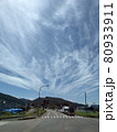 何だか不気味な雲 80933911