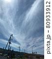猫の顔の様な雲 80933912