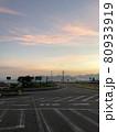 新潟の朝焼け 80933919