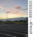 新潟の日の出前 80933920
