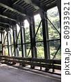 群馬の群界橋の中 80933921
