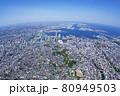 横浜全景・横浜港・空撮 80949503