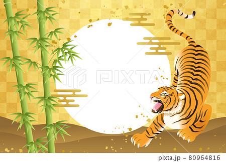 竹と寅(虎)と市松模様の2022年年賀状テンプレートのベクターイラスト(和柄,和風,日本,春節,金色 80964816