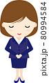 頭を下げるビジネスウーマン 80994584