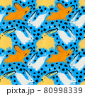 Seamless pattern with abstract dogs and rabbits on a bright blue background 80998339
