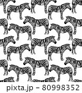 Seamless black and white pattern with african zebras 80998352