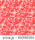 Seamless pattern with fluttering white butterflies on a red background 80998364
