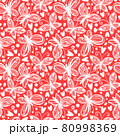 Seamless pattern with fluttering white butterflies on a red background 80998369