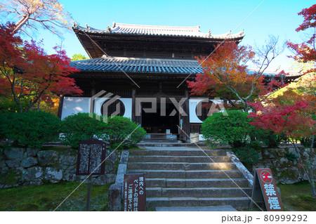 宝福寺の正面から見た仏堂と紅葉と青空 岡山県総社市 80999292