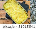 【家キャンプ】メスティンで炊く「ターメリックライス」 81015641