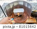 【家キャンプ】メスティンと固形燃料で炊く「ターメリックライス」 81015642