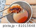 【家キャンプ】両面カリカリ餃子を食べる 81015648
